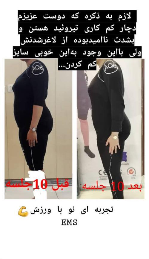 WhatsApp Image 2020-02-03 at 15.52.28